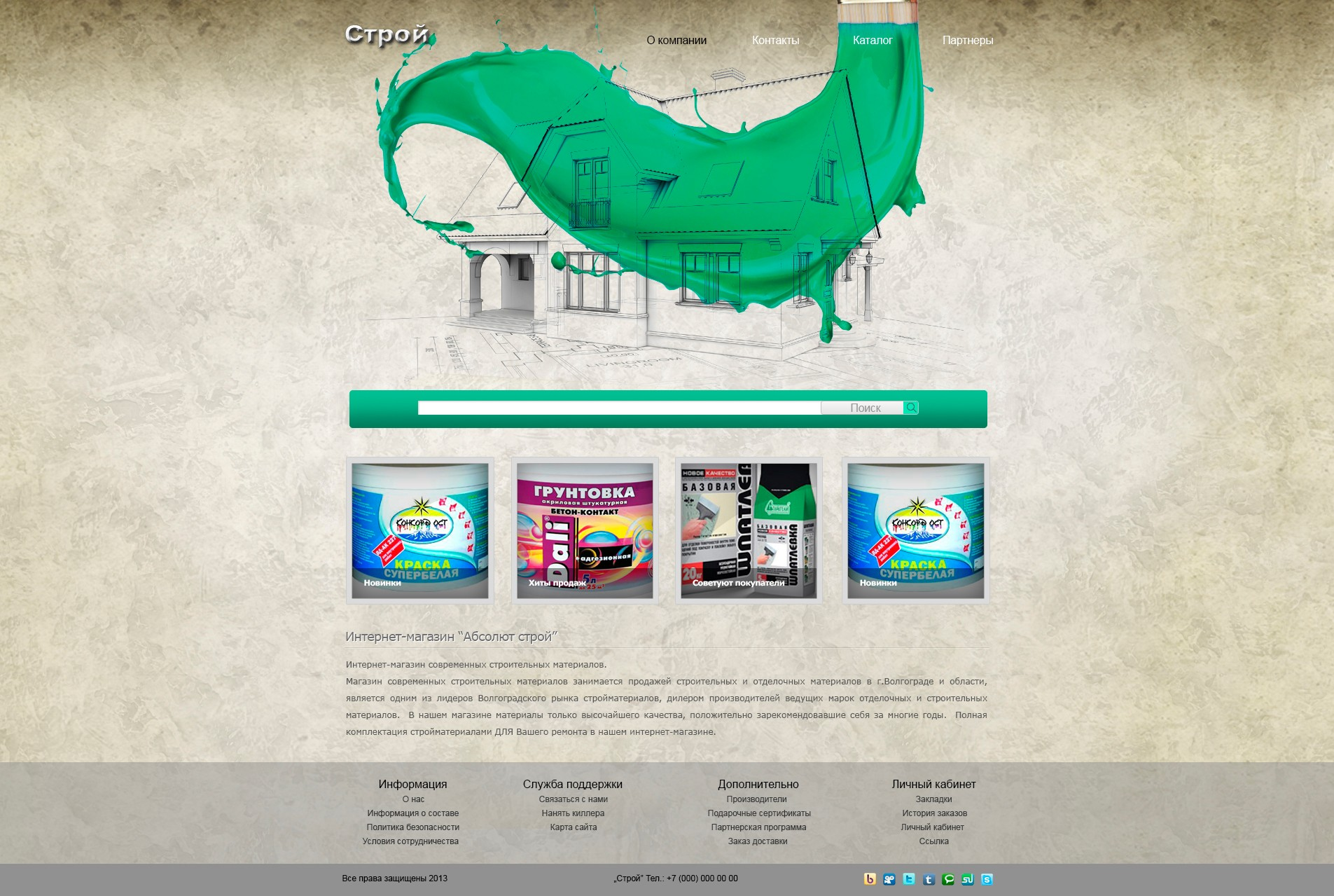 "Web Site Template ""Construction and Repair"" in psd + ht"