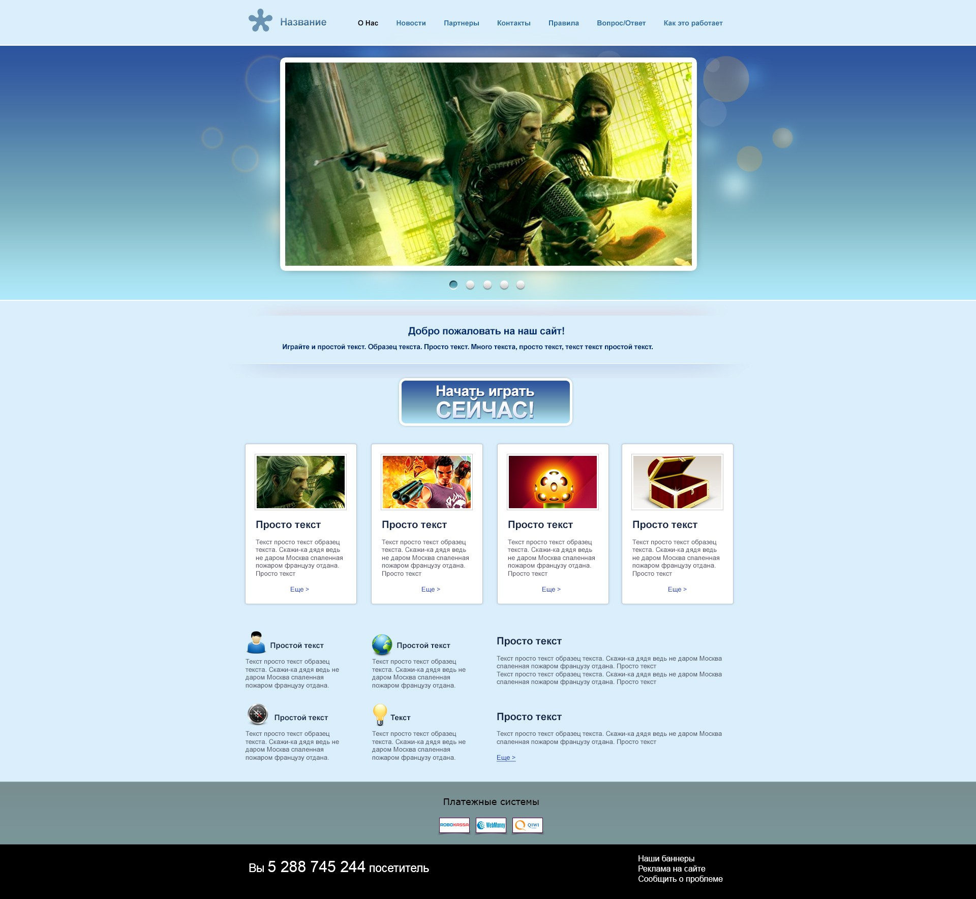 "Web Site Template ""Game"" in psd + html5"