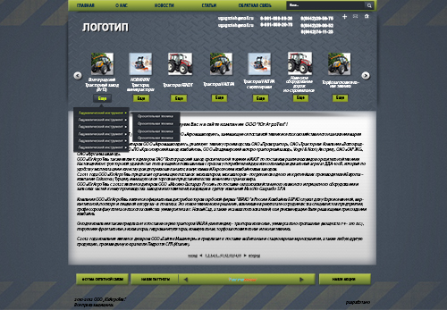 "Web Site Template ""Parts Store"" in the psd + html 5"