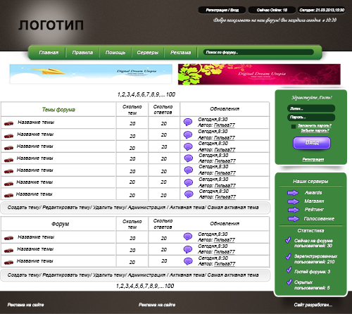 "Web Site Template ""Forum"" in the psd + html 5"