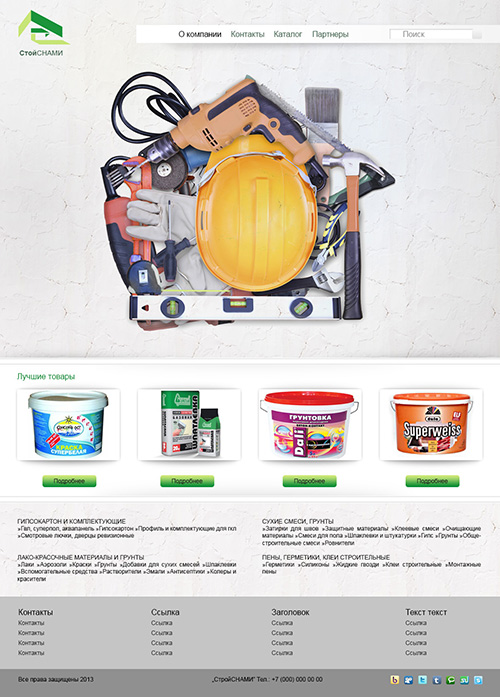 "Web Site Template ""Construction and Repair"" in the psd + html5"