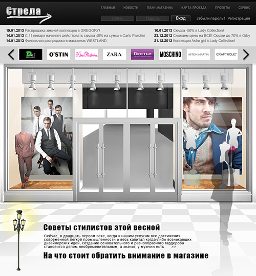 "Template Web Site ""Business"" in the psd + html5"