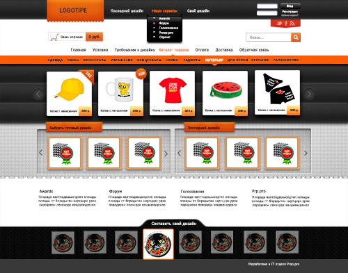 "Web Site Template ""Online Store"" in psd + html5"