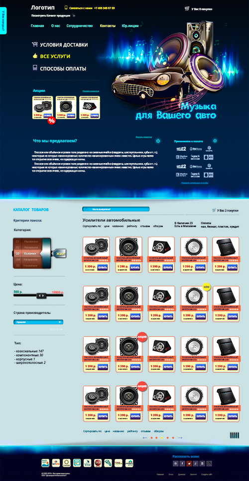 "Web Site Template ""Auto"" in the psd + html5"