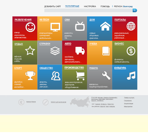 "Template Web Site ""Web Directory"" in psd + html5"