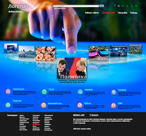 "Template Web Site ""Web Directory"" in the psd + html 5"
