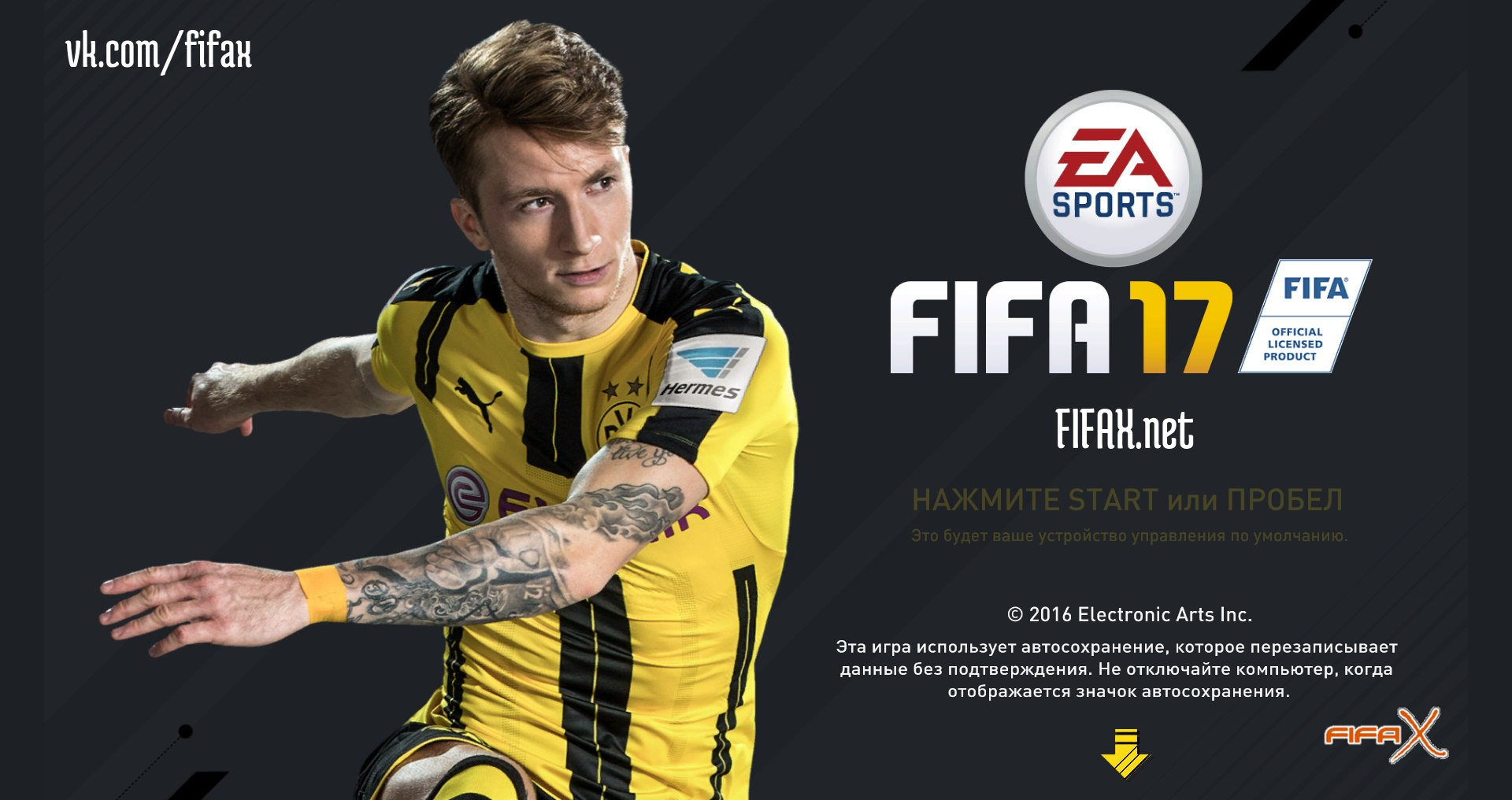 FIFA 17 (Origin/Region Free/Multilanguage)