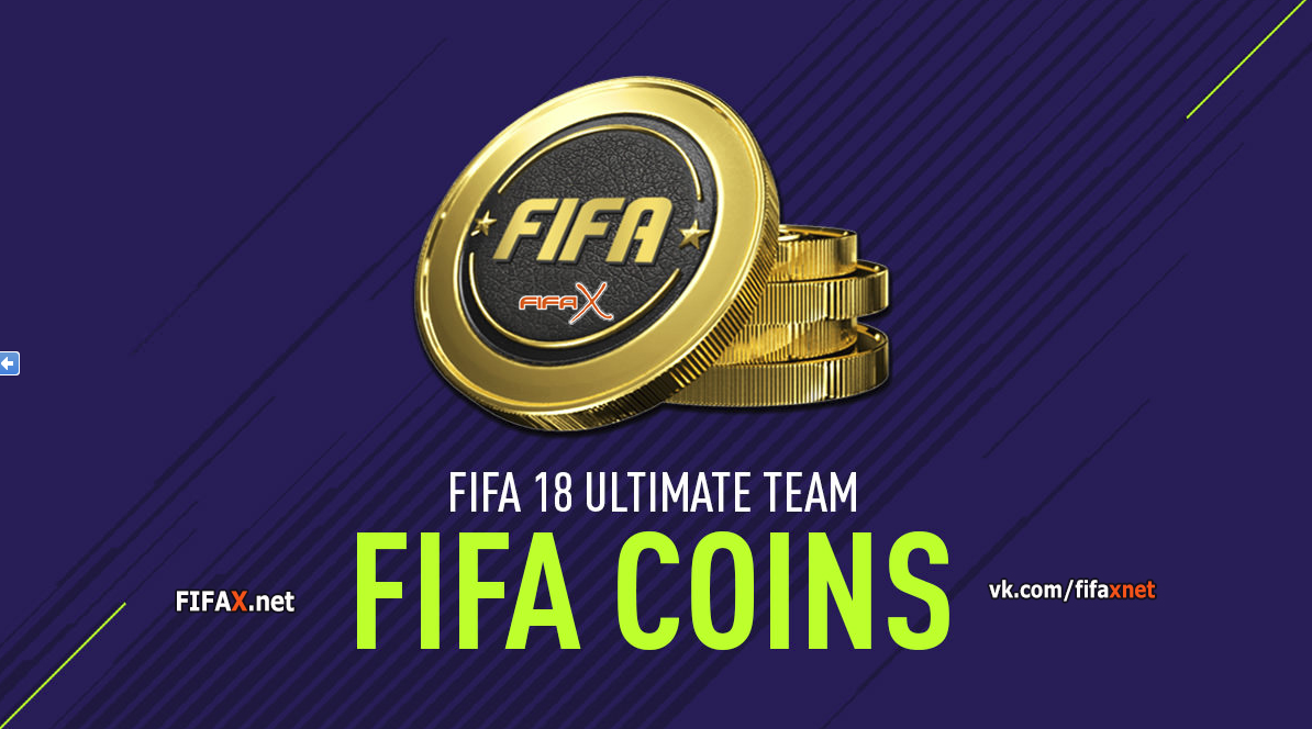 SAFE GUARNTEE FIFA 18 UT PC Coins Transfer, +5%