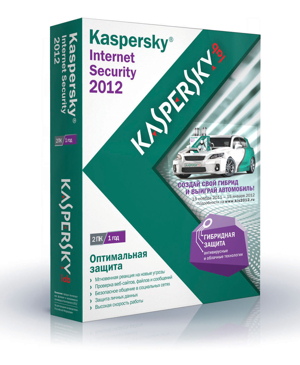 Kaspersky Internet Security 2013/2012 2CO 1 year