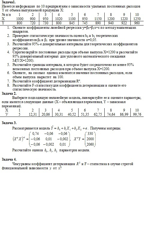 Econometrics 5 option TSU
