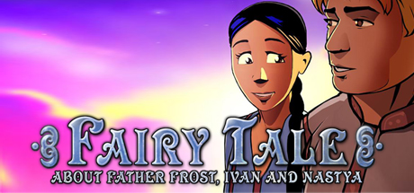 Fairy Tale About Father Frost, Ivan and Nastya Steam