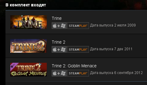 Trine Complete Collection (Steam Gift / Region Free)