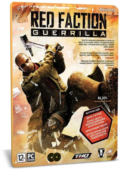 Red Faction Guerrilla (Steam Gift) + Gift