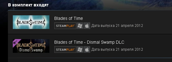 Blades of Time - Limited Edition (Steam key) + Подарок