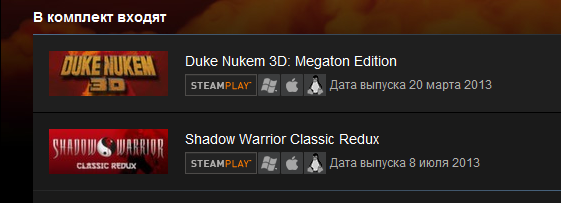 Duke Nukem 3D and Shadow Warrior Bundle (Steam key)
