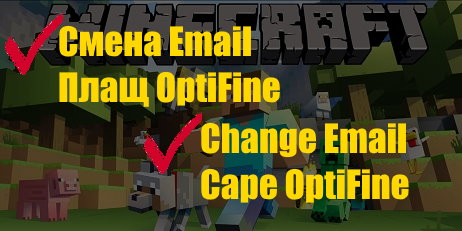 CLEAN & SPECIFIC MINECRAFT PREMIUM №1 FULL ACCESS ✅✅✅