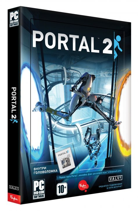 Portal 2 Steam Gift RU-cis +  gifts