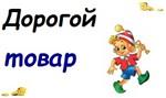 HOT RANDOM STEAM KEY FROM 10 EURO TO 100 EURO (ROW)