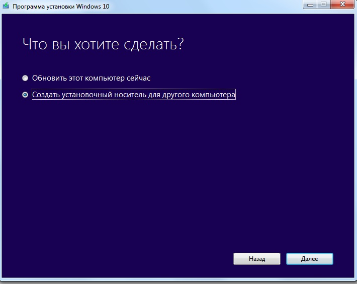 Windows 10 Pro 1 ПК 32/64 bit full