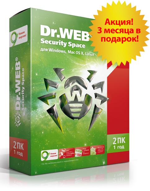 Dr.Web Security Space 15 месяцев  1 PC