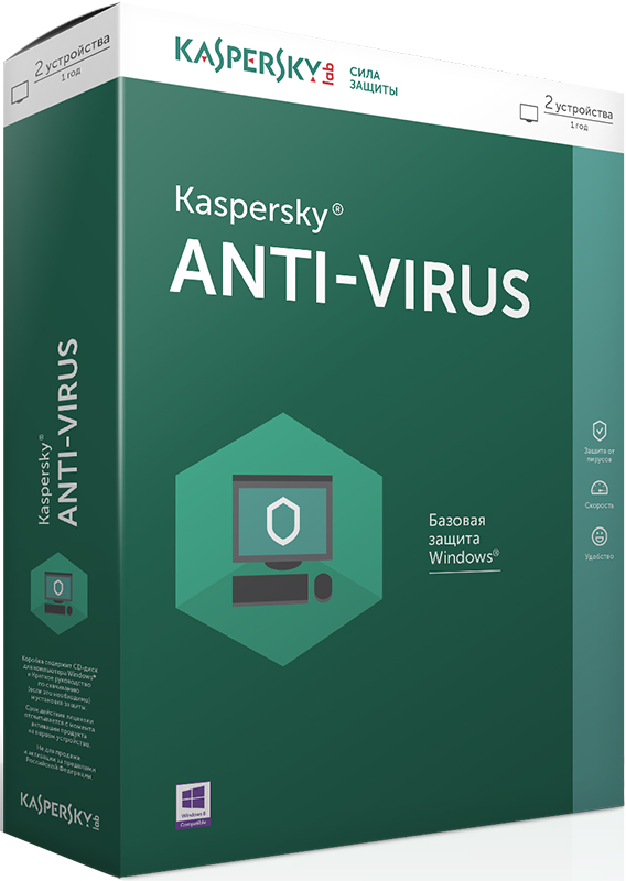KASPERSKY ANTI-VIRUS 2017 2 ПК 1 год