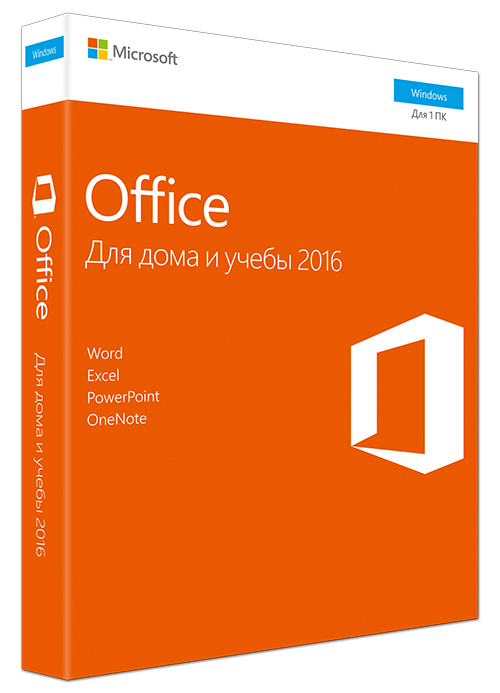Microsoft Office Home and Student 2016 for all language