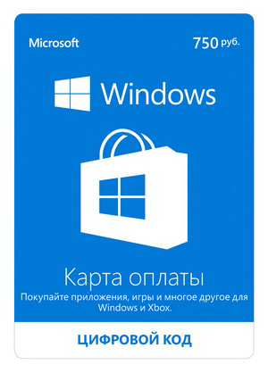 Xbox Live Gift card 750 rubles