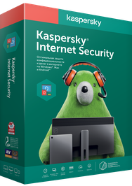 Kaspersky Internet Security 2020 2 PC 1 YEAR