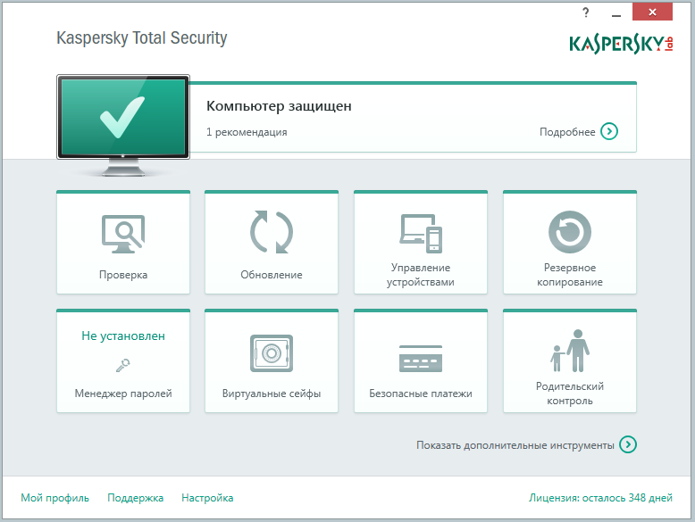 Kaspersky Total Security 2 pcs 1 year EXT