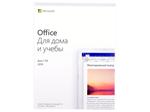 Microsoft Office для дома и учебы 2019 бессрочный