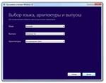 Windows 10 Pro 1 ПК  32/64 bit + Office 2010 PRO