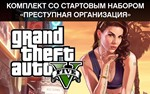 GTA V: PREMIUM ONLINE EDITION & Whale Shark Card Bundle