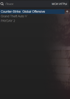 GTA V + CS:GO + PAYDAY 2 [steam account]