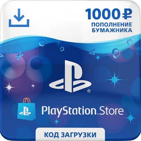 Фотография psn 1000 рублей playstation network (rus) +подарок