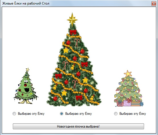 Live Christmas Tree on your desktop