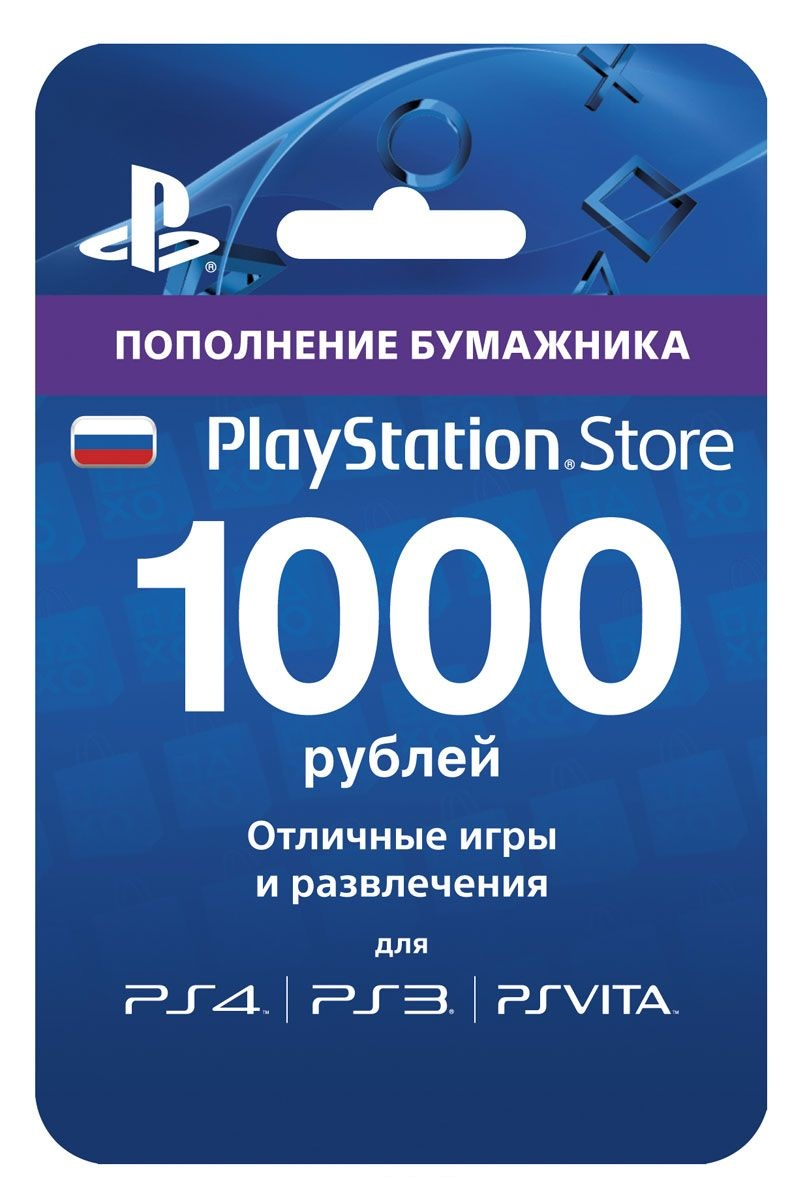 PlayStation Network Карта PSN 1000 рублей (RUS/PHOTO)