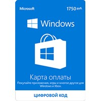 Windows Store / Xbox Live 1750 рублей (RUS) + ПОДАРОК