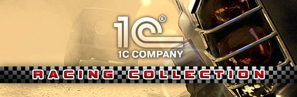 1C Racing Collection (Steam Gift/RegionFree)