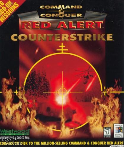 Сборник Command & Conquer™+ (скидки) + (подарки)