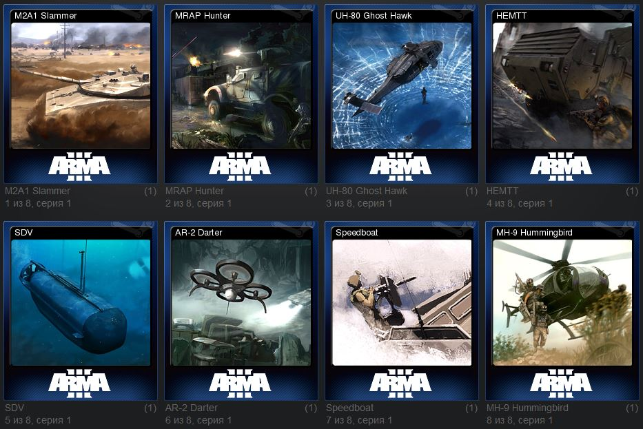 A set of cards Steam Arma 3 (III) + DISCOUNTS