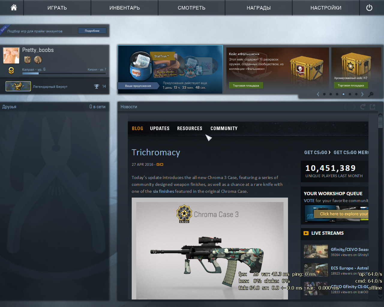CS:GO rank Legendary Eagle personally boosted account