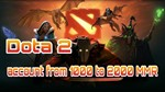 DOTA 2 аккаунт   MMR от 1000 до 2000 рейтинга