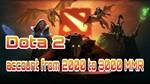 DOTA 2 | от 2000 до 3000 рейтинга