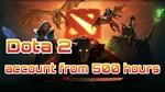 DOTA 2 аккаунт  от 500 до 2000 часов + Родная почта