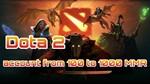 DOTA 2 аккаунт | MMR от 100 до 1000 рейтинга