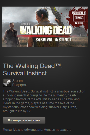 The Walking Dead™: Survival Instinct(ROW)