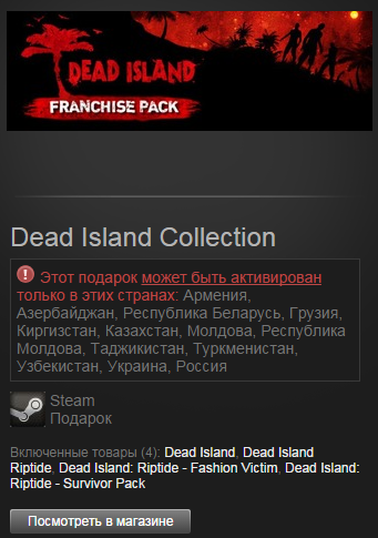 Dead Island Collection(Steam Gift/RU+CIS)
