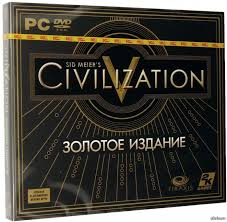 Sid Meier´s Civilization V:Gold Edition(Steam gift/ROW)
