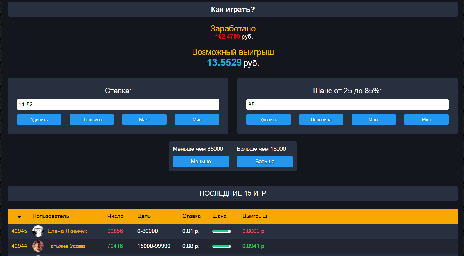 Module More or less for the Zend-Loto lottery 2019