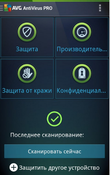 AVG AntiVirus Pro for Android (1 device on one year)